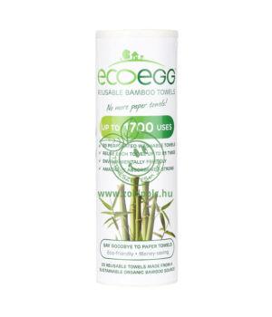 Bambusz törlőkendő, Ecoegg (20db)