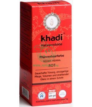 Henna hajfesték por, Khadi (élénkvörös)